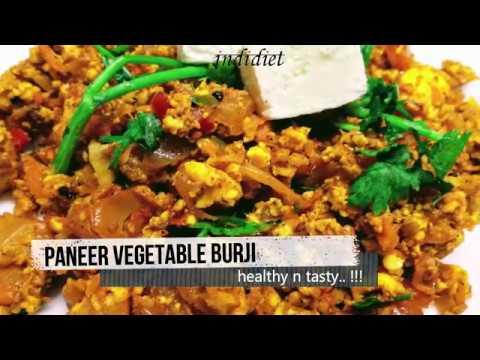 Weight loss recipe – Paneer vegetable bhurji | Easy to make recipe | how to make paneer bhurji